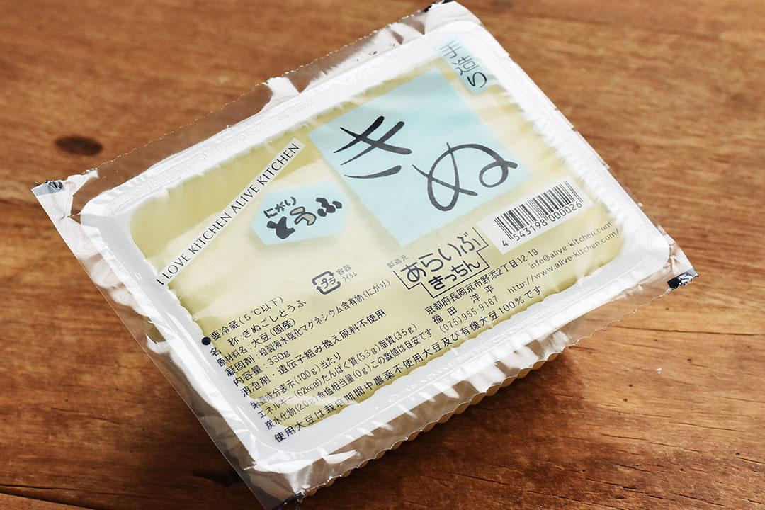 あらいぶきっちんさんの豆腐・きぬ