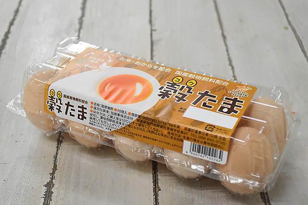 旭商事さんの穀たま(徳島県産)