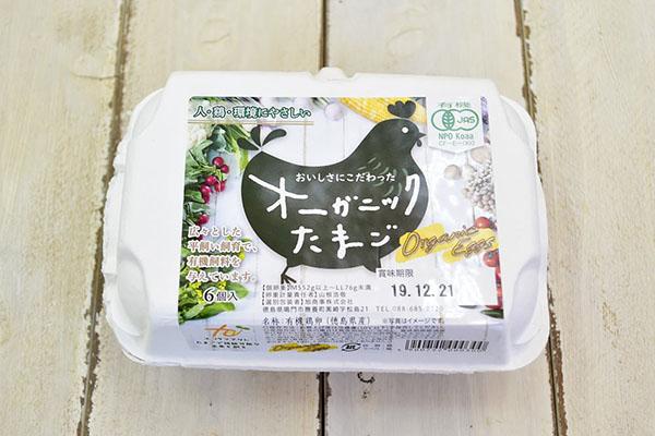 旭商事さんのオーガニックたまご(徳島県産)