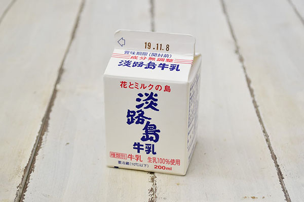 淡路島牛乳さんの淡路島牛乳(兵庫県産)