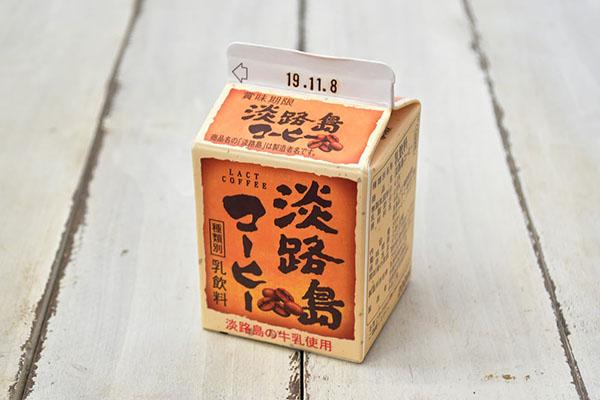 淡路島牛乳さんの淡路島コーヒー(兵庫県産)