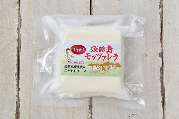 淡路島牛乳さんのモッツァレラチーズ(兵庫県産)