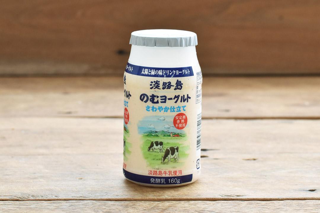 淡路島牛乳さんの淡路島のむヨーグルト(兵庫県産)