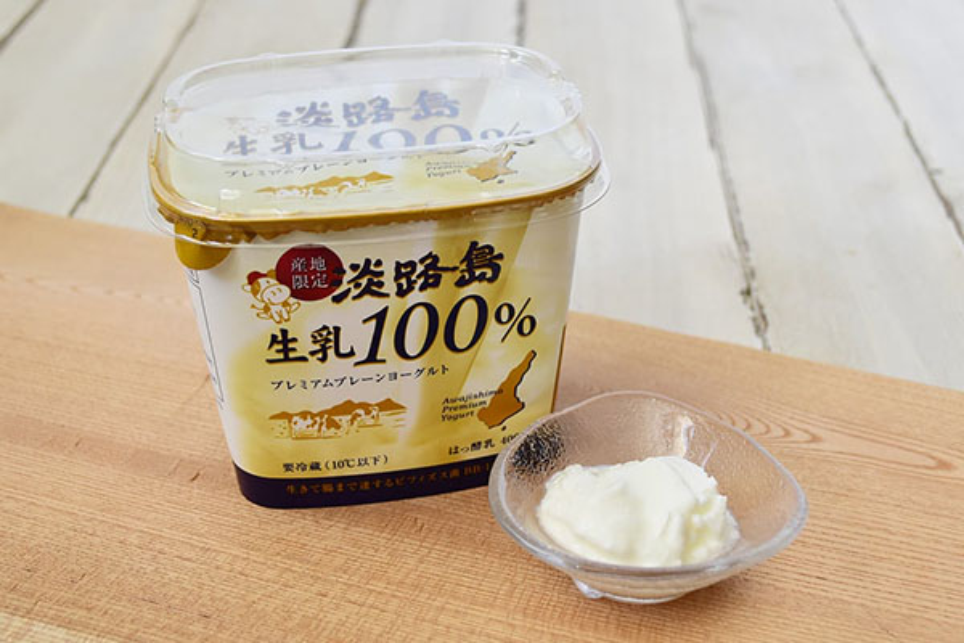 淡路島牛乳さんの淡路島生乳100%ヨーグルト(兵庫県産)