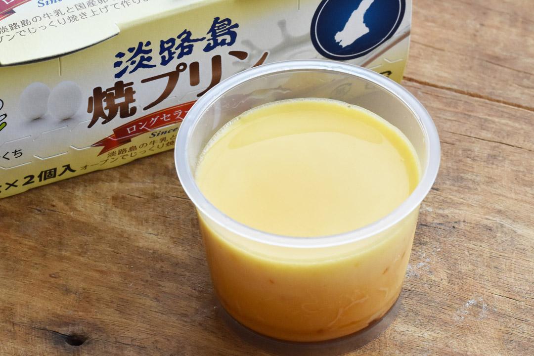 淡路島牛乳さんの淡路島焼きプリン(兵庫県産)