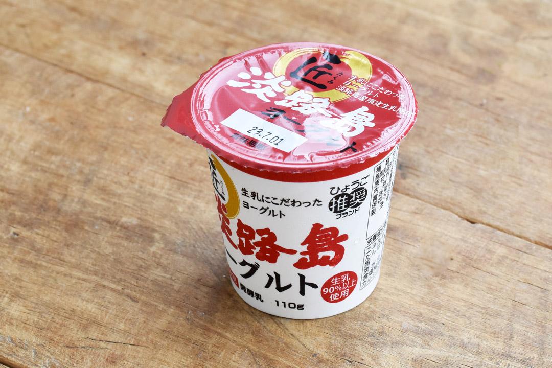淡路島牛乳さんの匠・淡路島ヨーグルト(兵庫県産)