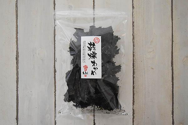 ベストアメニティさんの熊本県天草産乾燥わかめ