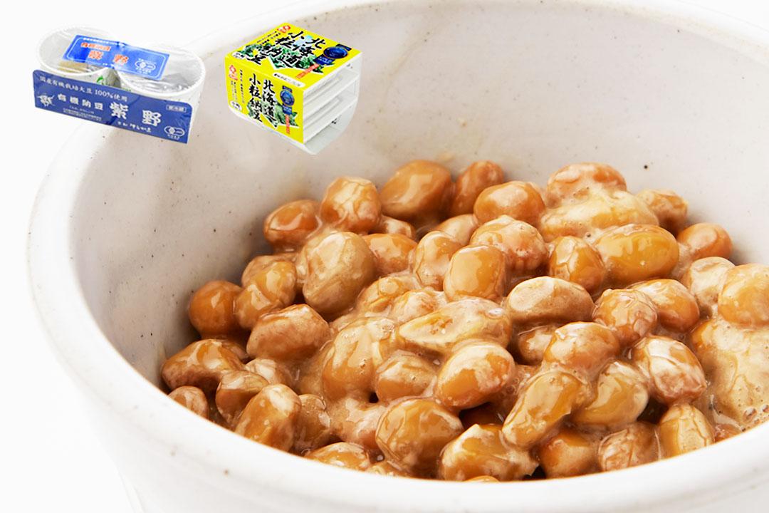 【納豆の人気TOP2】食べ比べセット
