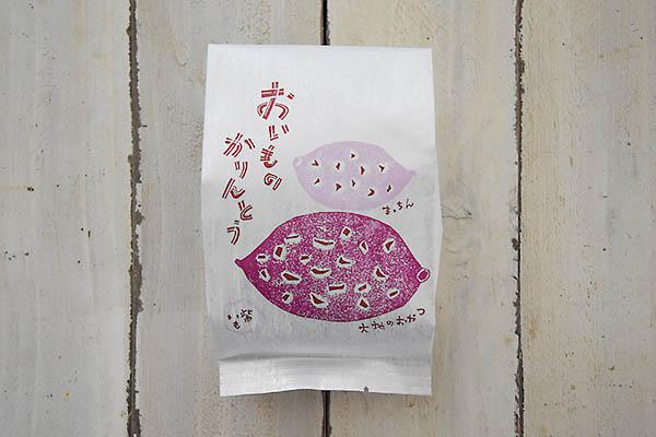山本佐太郎商店さんのおいものかりんとう・紫いも