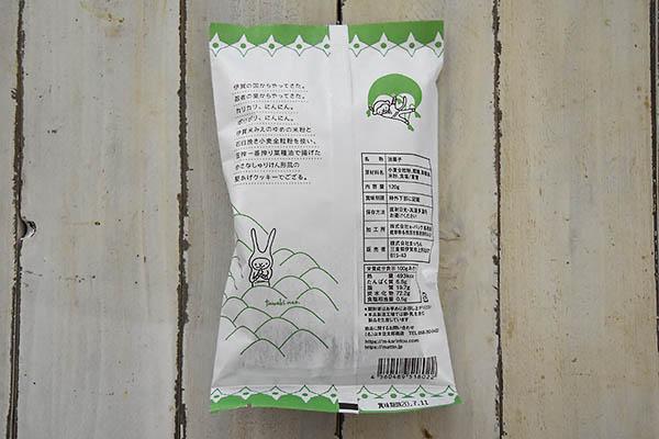 山本佐太郎商店さんのいがっこのにんにんクッキー