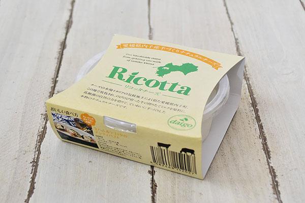醍醐さんのナチュラルチーズ・リコッタ