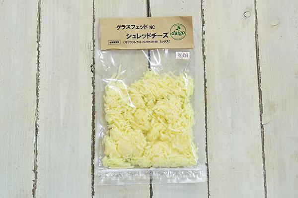 醍醐さんのシュレッドチーズ