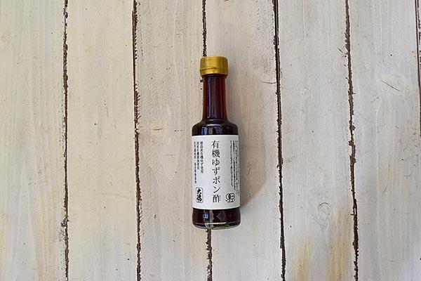 大徳醤油さんの有機ゆずポン酢(兵庫県産)