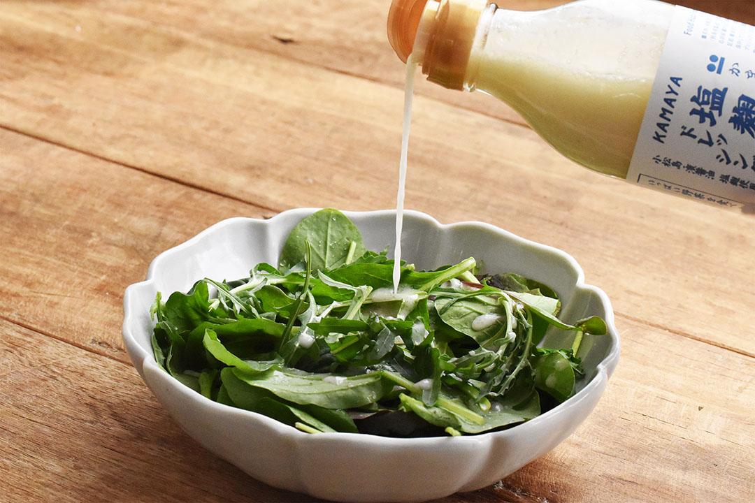 Food Hub Projectさんの塩麹ドレッシング