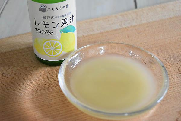 ふくろうの里農園さんのあびの島のレモン果汁