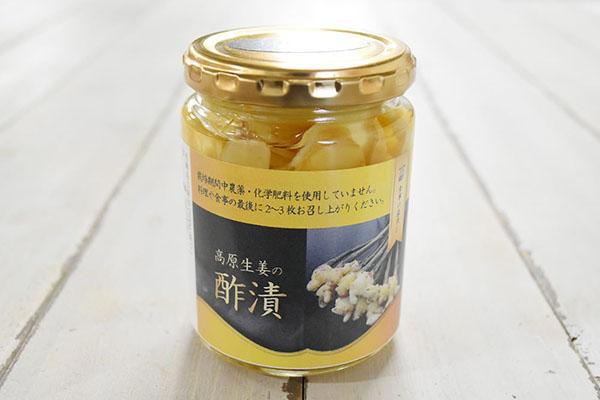ふくろうの里農園さんの高原生姜の酢漬
