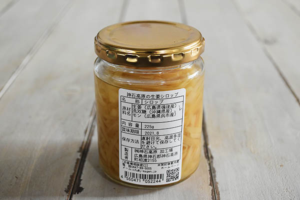 ふくろうの里農園さんの神石高原の生姜シロップ