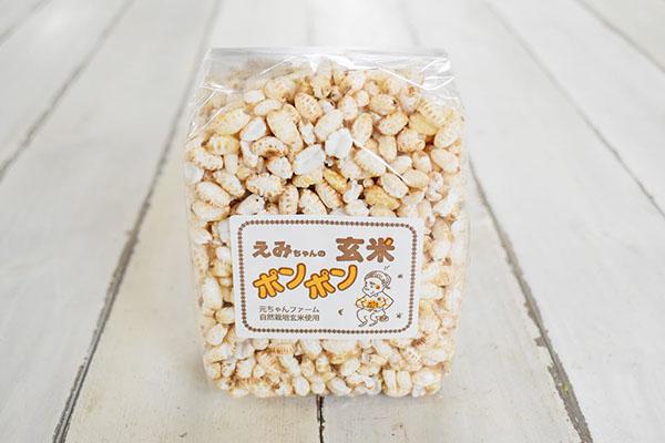 小林さんの玄米ポンポン(和歌山県産)