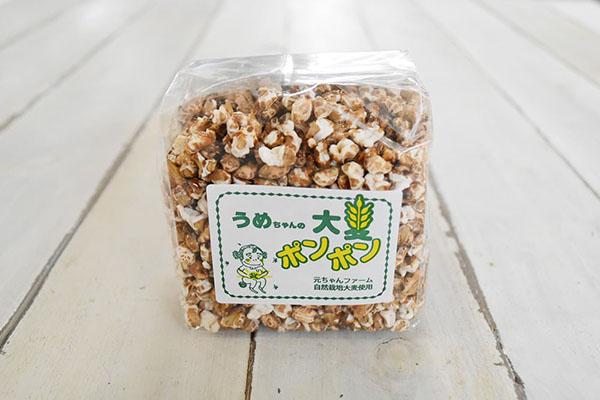小林さんの大麦ポンポン・黒糖(和歌山県産)