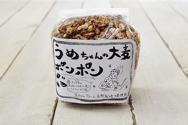 小林さんの大麦ポンポン(和歌山県産)