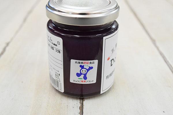 五島さんの紫いもジャム