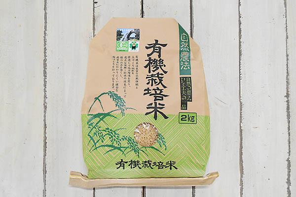肥後やまとさんの有機玄米・合鴨米ヒノヒカリ(熊本県産)