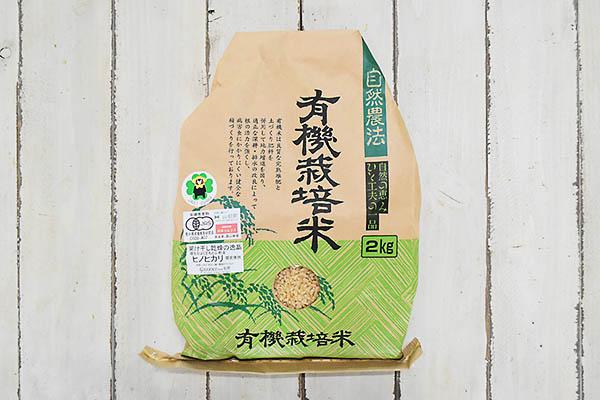 肥後やまとさんの有機玄米・架け干し米ヒノヒカリ(熊本県産)