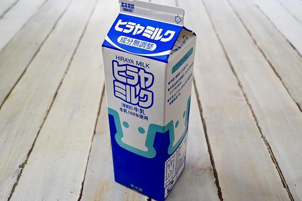 平林さんのヒラヤミルク (京都府・兵庫県産)