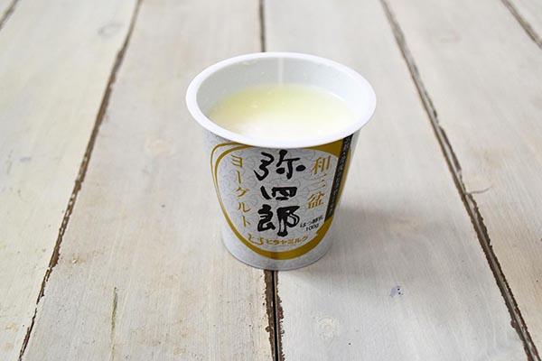 平林さんの弥四郎和三盆ヨーグルト(京都府・兵庫県産)