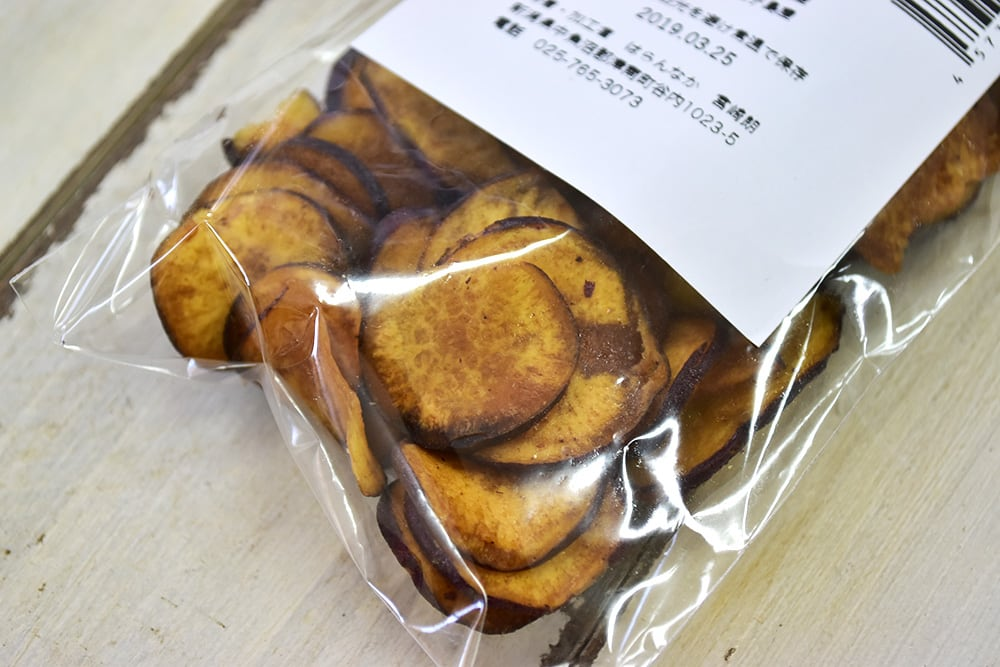 宮崎さんのさつまいもチップス(新潟県産)