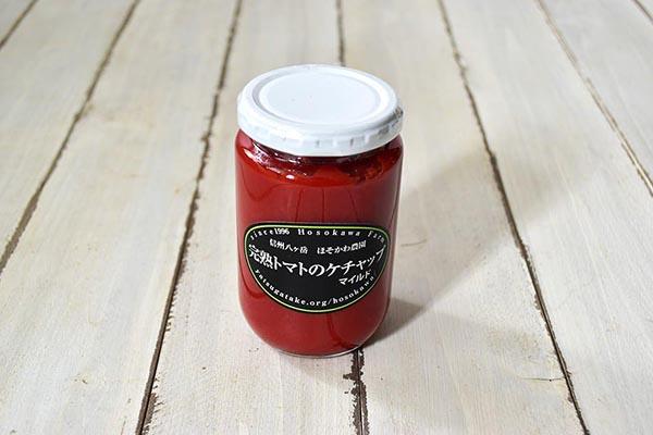 細川さんの完熟トマトケチャップ(長野県産)