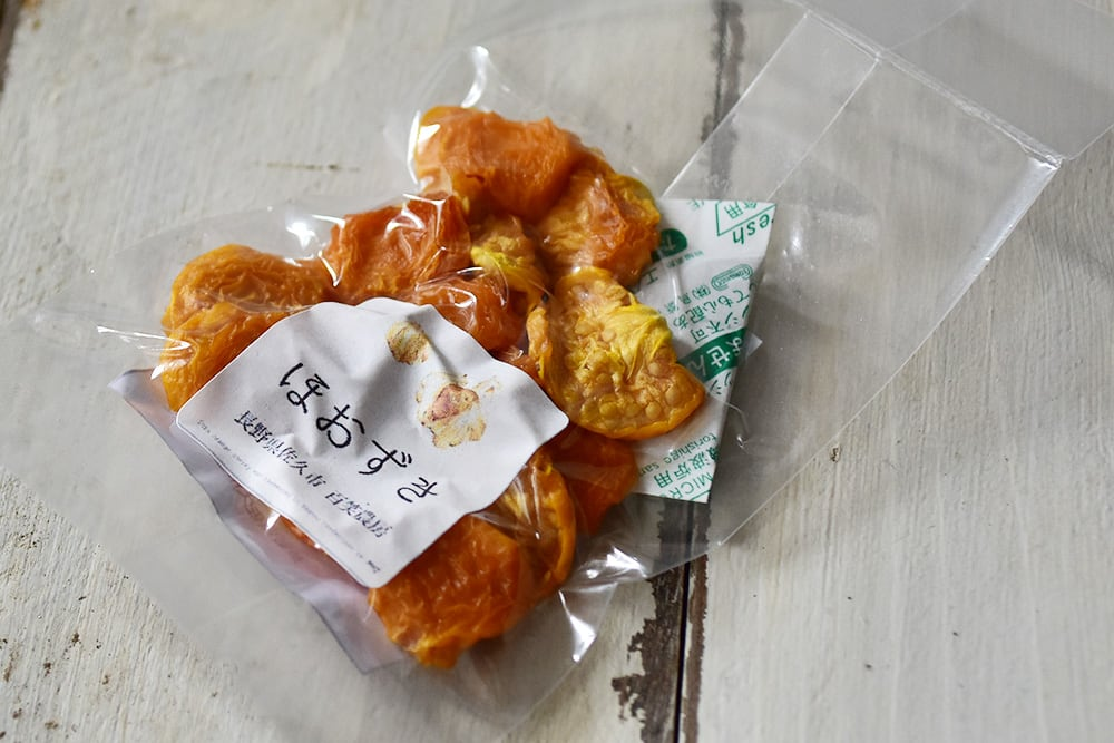岩瀬さんのドライ食用ほおずき(長野県産)