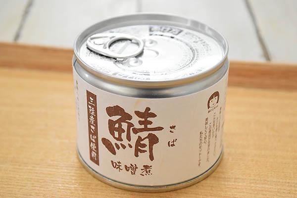 かもめ屋さんの三陸産さば缶詰・味噌煮