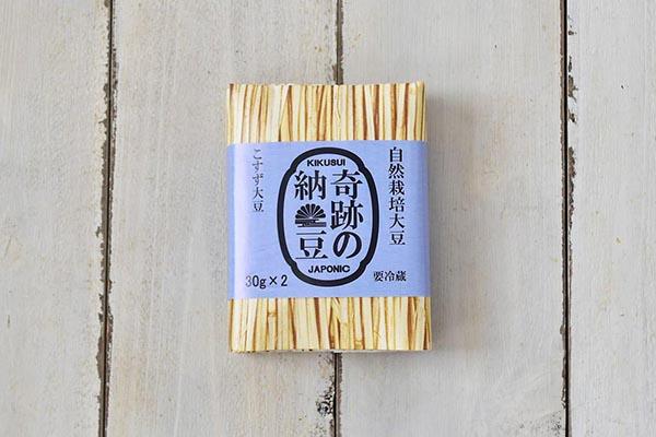 (有)菊水食品さんの奇跡の納豆・こすず(小粒)