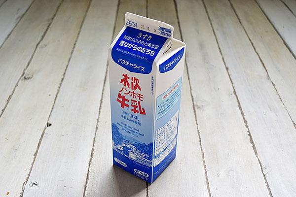 木次乳業さんの木次ノンホモ牛乳