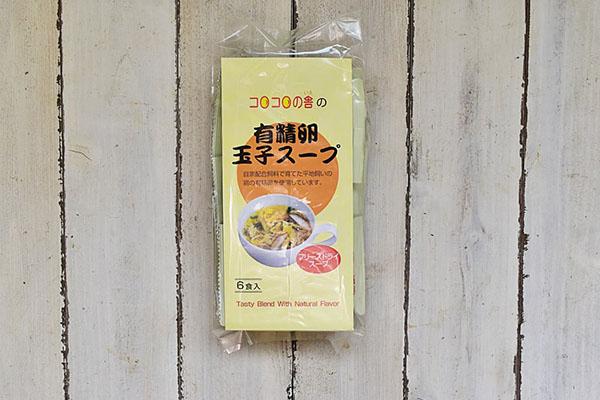木次乳業さんの玉子スープ