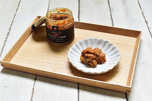 河辺農産加工組合さんのポークステーキ味噌(辛口)
