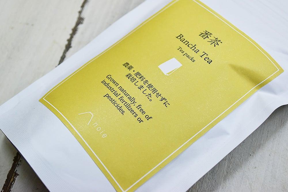 堀井さんの番茶ティーパック(滋賀県産)