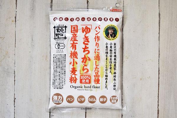 金沢大地さんの有機小麦粉・強力粉