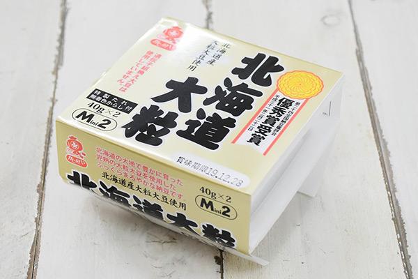 カジノヤさんの北海道大粒納豆