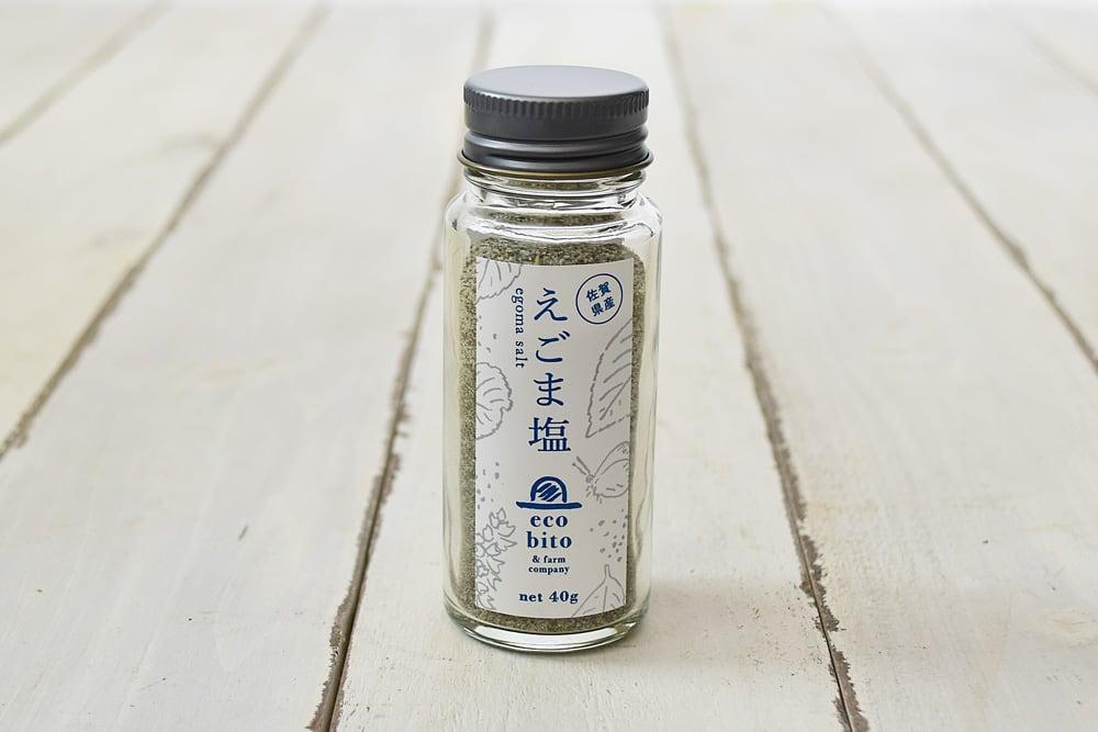えこびと農園さんのえごま塩(佐賀県産)