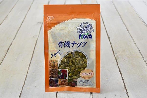 ノヴァさんの有機かぼちゃの種