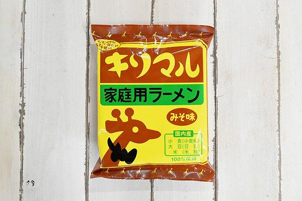 小笠原製粉さんのキリマルラーメン・みそ味