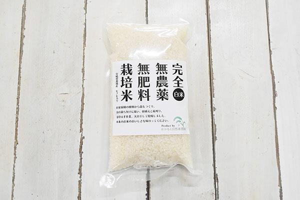 岡元さんの白米(宮崎県産)