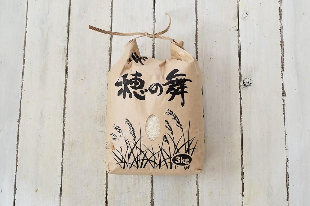 奥野さんのお米・ヒノヒカリ(奈良県産)