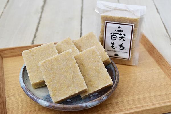 大嶋さんの百笑もち・発芽玄米もち(茨城県産)