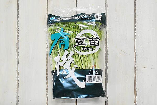 サラダコスモさんの有機豆苗