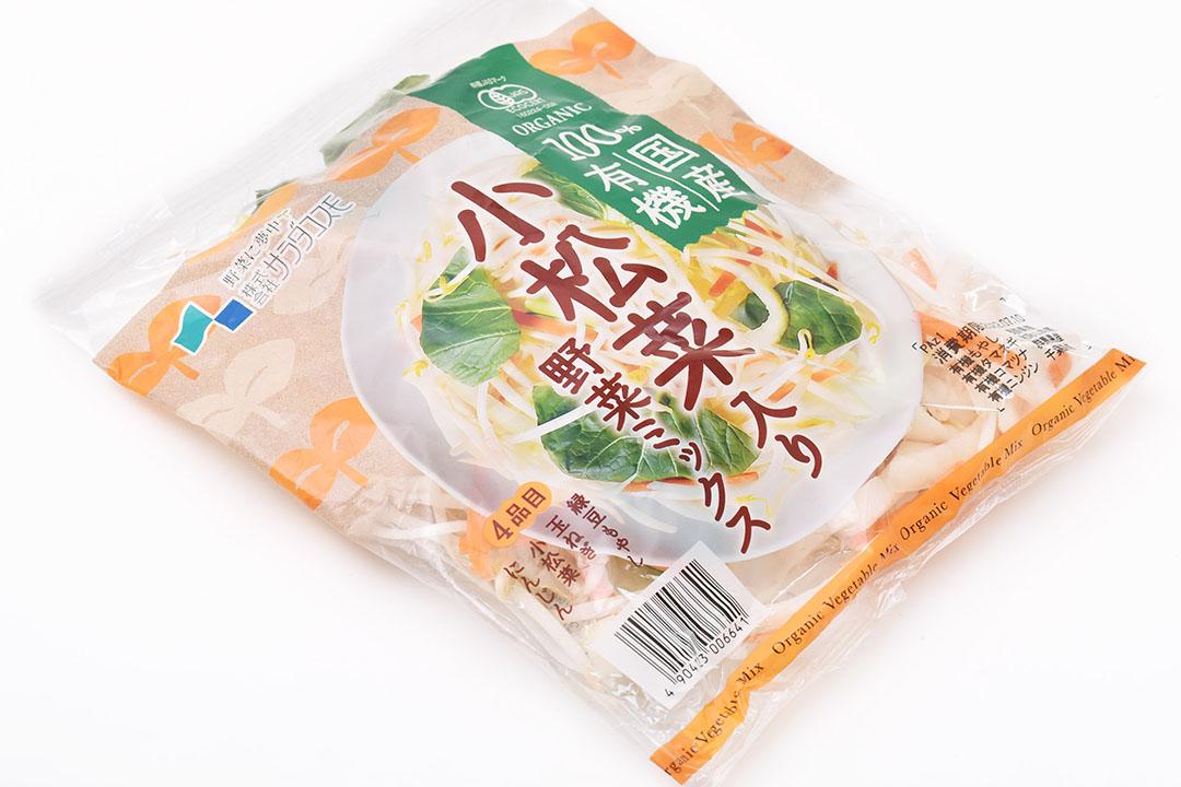 サラダコスモさんの有機野菜ミックス