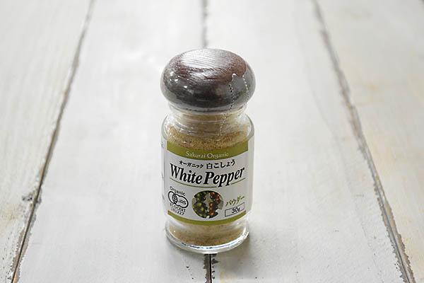 桜井食品株式会社さんのホワイトペッパー