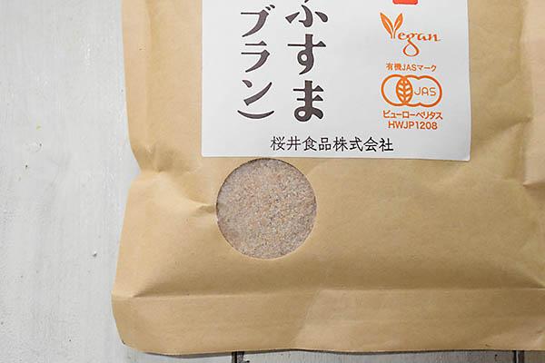 桜井食品株式会社さんの有機育ちふすま